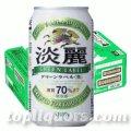 キリン淡麗 グリーンラベル350ml缶1ケース(24本入)