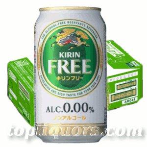 画像1: キリン フリー350ml缶1ケース(24本入)