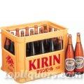 キリン ラガー大瓶633ml×20本入(瓶・ケース保証代込)