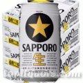サッポロ 黒ラベル350ml缶3ケース(72本入)