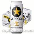 サッポロ 黒ラベル500ml缶1ケース(24本入)
