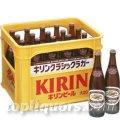キリン クラシックラガー大瓶633ml×20本入(瓶・ケース保証代込)