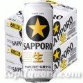 サッポロ 黒ラベル500ml缶2ケース(48本入)