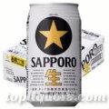 サッポロ 黒ラベル350ml缶1ケース(24本入)