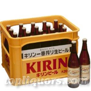 画像1: キリン一番搾り大瓶633ml 20本入(瓶・ケース保証代込)