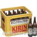 キリン クラシックラガー中瓶500ml×20本入(瓶・ケース保証代込)