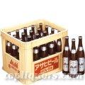アサヒ スーパードライ中瓶500ml×20本入(瓶・ケース保証代込)