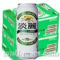 キリン淡麗グリーンラベル500ml缶2ケース(48本入)