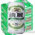 キリン淡麗グリーンラベル350ml缶3ケース(72本入)