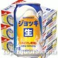 サントリー ジョッキ生350ml缶3ケース(72本入)