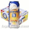 サントリー ジョッキ生500ml缶1ケース(24本入)