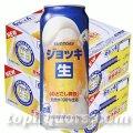 サントリー ジョッキ生500ml缶2ケース(48本入)
