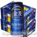 サントリー 金麦500ml缶2ケース(48本入)