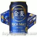 サントリー 金麦350ml缶1ケース(24本入)