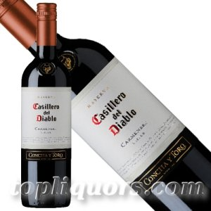画像1: カッシェロ デル ディアブロ カルメネール750ml(赤ワイン)