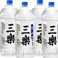 甲類焼酎 三楽 25度4000mlペット 1ケース(4本入)