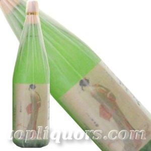 画像1: 大吟醸 長崎美人 1800ml瓶[長崎県:福田酒造][箱付]