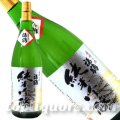 福鶴 純米吟醸 酔彩 1800ml瓶[長崎県:福田酒造][箱付]