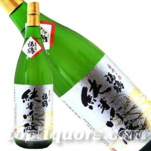 画像1: 福鶴 純米吟醸 酔彩 1800ml瓶[長崎県:福田酒造][箱付]