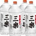 甲類焼酎 三楽 20度4000mlペット1ケース(4本入)