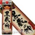 本格芋焼酎 黒蔵の神 (黒麹)25度1800mlパック