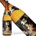 本格芋焼酎 桜島(黒麹)25度1800ml瓶