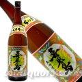 黒糖焼酎 喜界島30度1800ml瓶