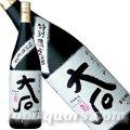 純米焼酎 大石 特別限定酒 琥珀熟成25度1800ml瓶[箱なし〕