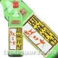 胡麻焼酎 紅乙女 長期貯蔵25度720ml瓶[箱付]