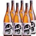 壱岐麦焼酎 猿川 円円(まろまろ)25度1800ml瓶×6本