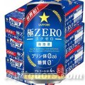 サッポロ極ZERO(ゴクゼロ)350ml缶3ケース(72本入)
