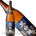 本格芋焼酎 黒白波(黒麹)25度1800ml瓶