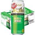 アサヒ クリアアサヒ 糖質0ゼロ500ml缶1ケース(24本入)