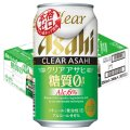 アサヒ クリアアサヒ 糖質0ゼロ350ml缶1ケース(24本入)