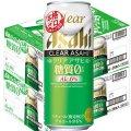 アサヒ クリアアサヒ 糖質0ゼロ500ml缶2ケース(48本入)