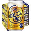 キリン のどごし(生)350ml缶3ケース(72本入)