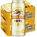 キリン 一番搾り500ml缶2ケース(48本入)