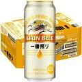 キリン 一番搾り500ml缶1ケース(24本入)