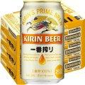 キリン 一番搾り350ml缶3ケース(72本入)