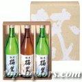 清酒・焼酎720〜900ml瓶専用 3本入箱